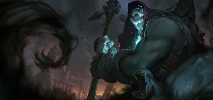 Йорик из League of Legends возвращается в новом виде