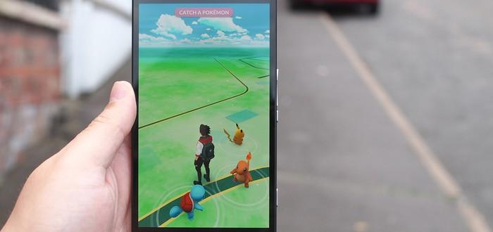 Количество игроков Pokemon Go стремительно падает