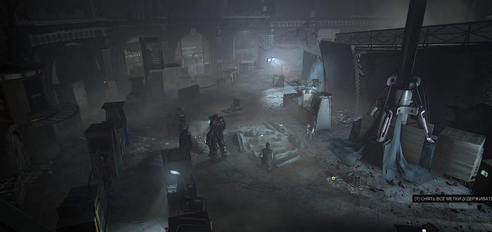 Гайд Deus Ex: Mankind Divided — Как получить бонусы за предзаказ