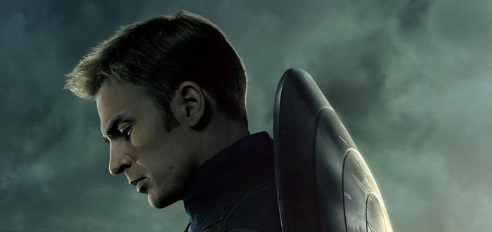 Стив Роджерс больше не Капитан Америка