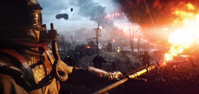 Гайд Battlefield 1 — как находить и использовать Элитные Класс