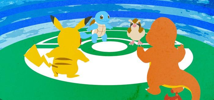 Pokemon Go заработала абсурдно огромную кучу денег