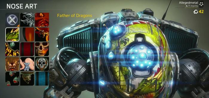 Кастомизация Титанов в Titanfall 2