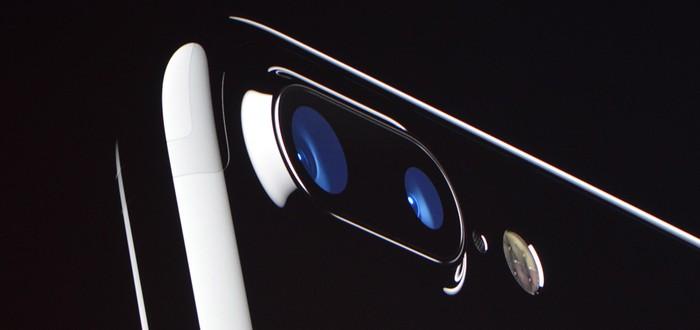 Глянцевый iPhone 7 царапается на раз-два