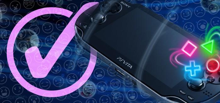 PS Vita в новых цветах поступит в продажу 1 декабря