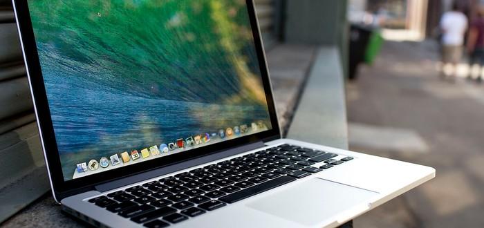 Apple хочет убить jack и на MacBook Pro?