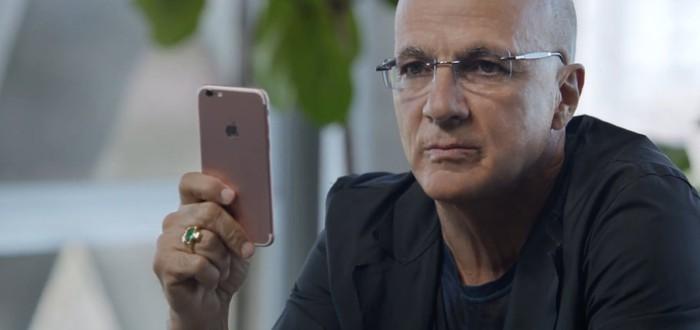 Apple пропустила прототип iPhone 7 в рекламу Music