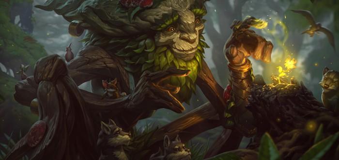 Иверн — самый добрый лесник League of Legends
