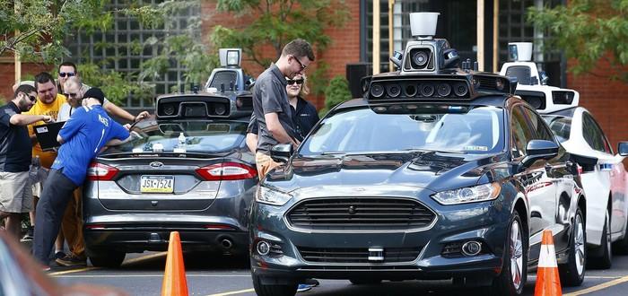 Правительство США поддержало индустрию автономного транспорта