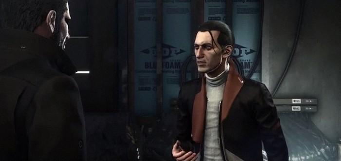 Трейлер дополнения System Rift для Deus Ex: Mankind Divided