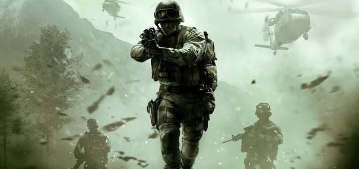 45 минут мультиплеера Modern Warfare Remastered