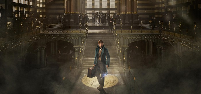 Новый трейлер Fantastic Beasts and Where to Find Them