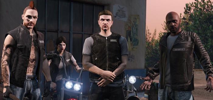 20 минут нового байкерского дополнения для GTA Online