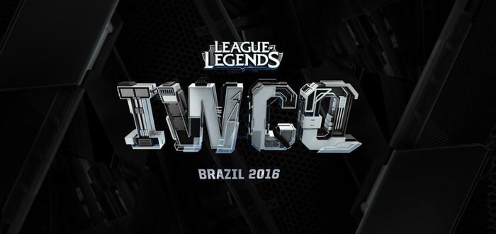 Обзор матчей ANX на IWCQ Brazil