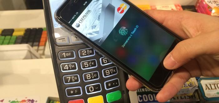 Как мы оплатили бургер с помощью iPhone 7