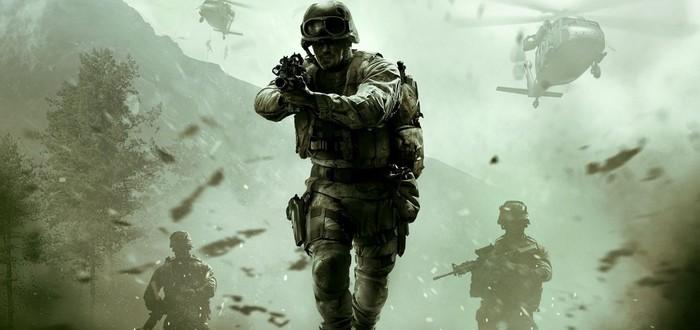 Обзор Call of Duty Modern Warfare Remastered — Король вернулся