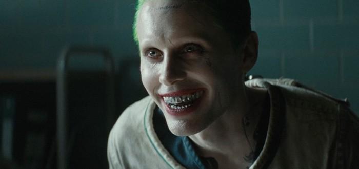 Официальный анонс Suicide Squad Extended Cut