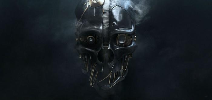 Почему Dishonored стоит вашего внимания