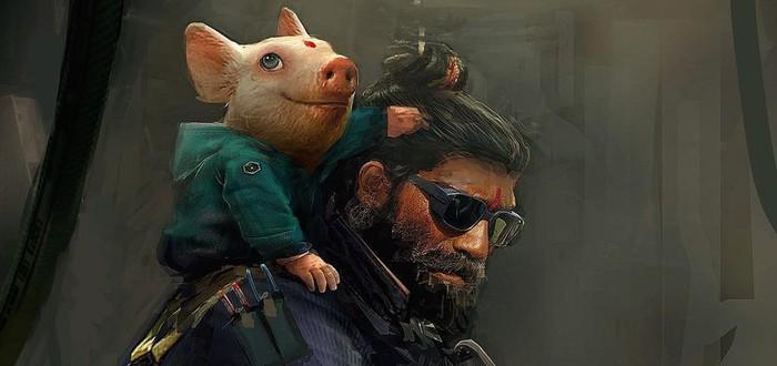 Ubisoft официально подтвердила разработку Beyond Good & Evil 2