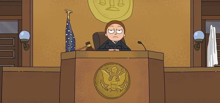 Уморительное судебное слушание с озвучкой от Рика и Морти анимировали фанаты