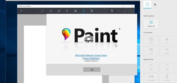 Microsoft делает редизайн Paint и учит его 3D