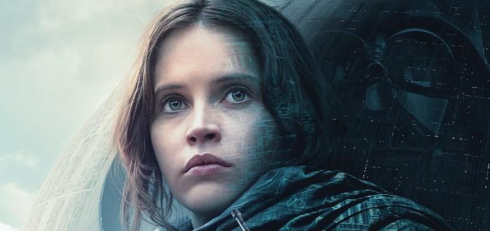 Все персонажи Rogue One: A Star Wars Story на одном новом постере