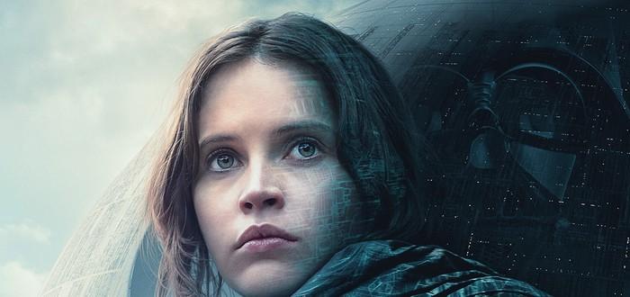 Финальный эпичный трейлер Rogue One: A Star Wars Story