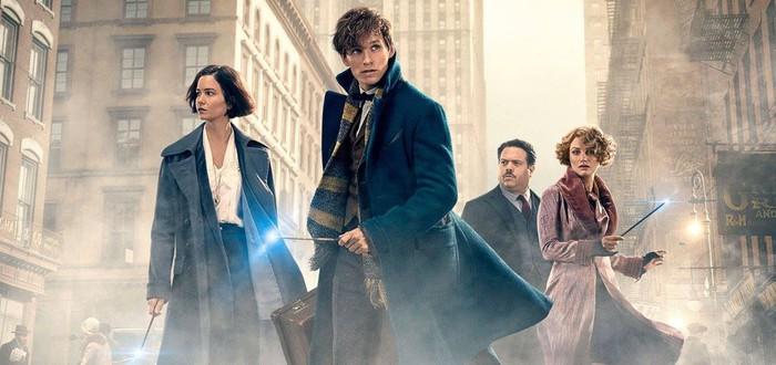 Серию Fantastic Beasts and Where to Find Them расширят до пяти фильмов