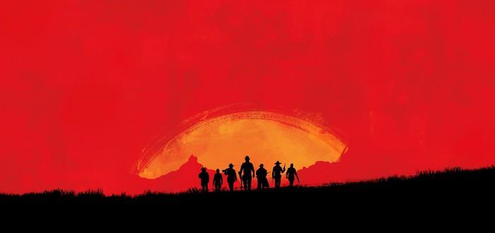 Новый тизер Red Dead от Rockstar