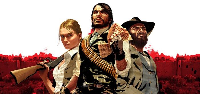 Слух: первый трейлер новой части Red Dead в этот четверг