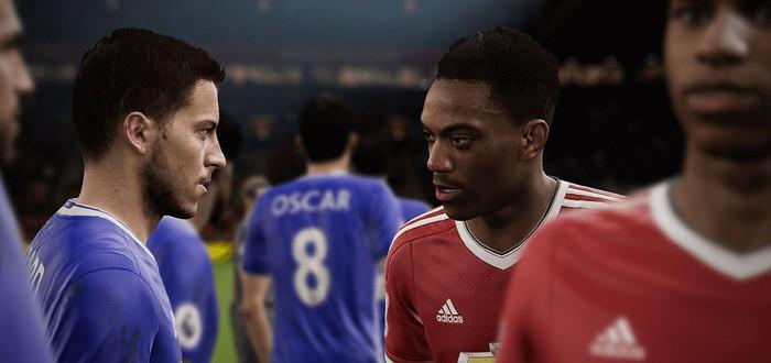 Вышел первый крупный патч для FIFA 17