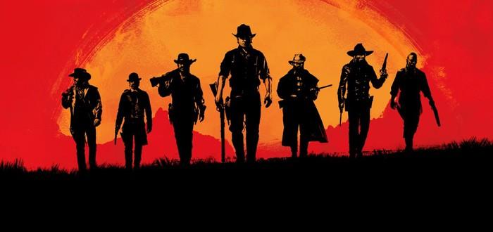 Разглядываем силуэты персонажей Red Dead Redemption 2