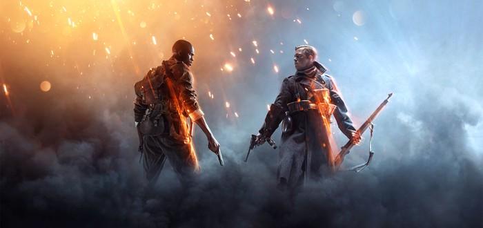 FPS в Battlefield 1 на PS4