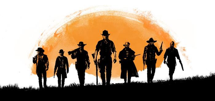 Первые официальные детали и предзаказ Red Dead Redemption 2