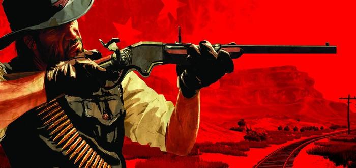 Red Dead Redemption 2 выйдет в ноябре 2017