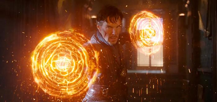 Сцена схватки из Doctor Strange