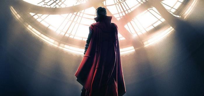 Рецензия на Doctor Strange