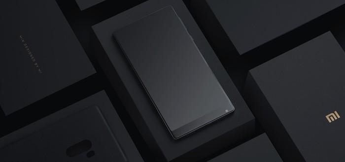 Xiaomi выпускает концепт-телефон с огромным дисплеем