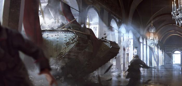 Гайд Battlefield 1:  хотите выиграть — помните про приказы