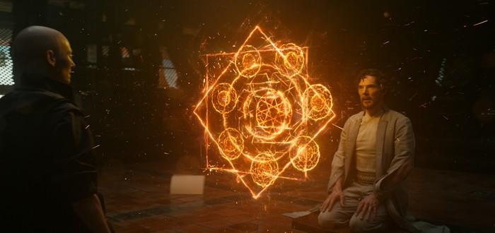 Рецензия на Doctor Strange. Альтернативная версия