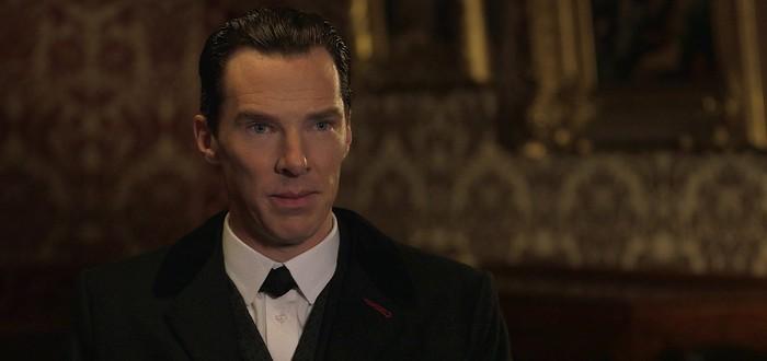 Четвертый сезон Sherlock стартует 1 января