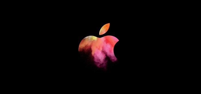 Live: Презентация новых Mac
