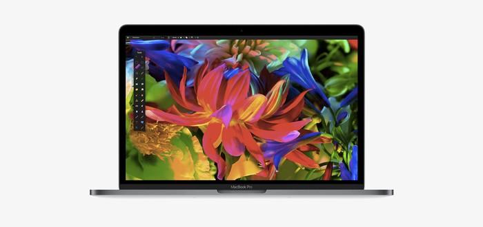 Отличия MacBook Pro с Touch Bar и без