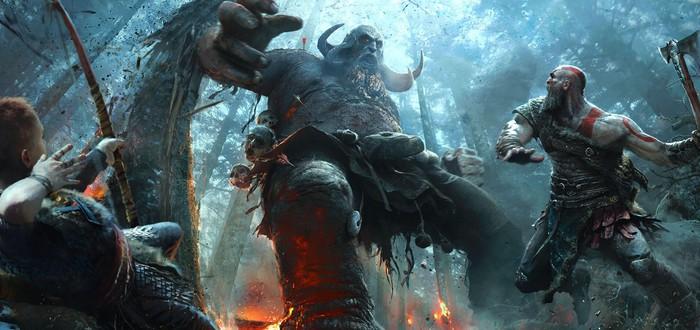 God of War не будет показан на PlayStation Experience