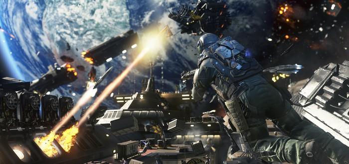 Побочные задания и хардкорные режимы Call of Duty: Infinite Warfare