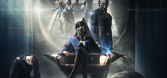 Список трофеев Dishonored 2