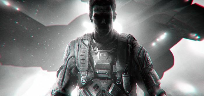 Обзор Call of Duty: Infinite Warfare — Звездный десант