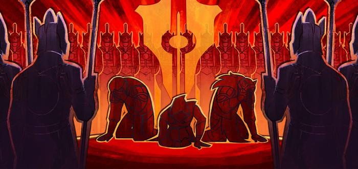 Shazoo Contest: Розыгрыш трех копий Tyranny