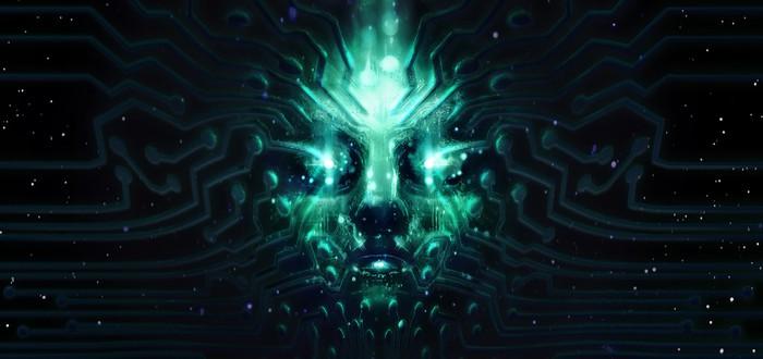 System Shock задерживается до 2018-го