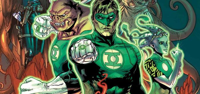 Корпус Зеленых Фонарей заново представят в Justice League